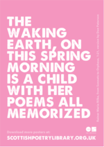SPL Poster The waking earth Rilke
